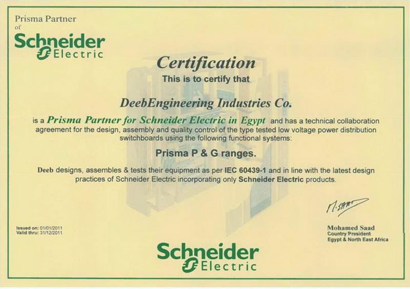 Deeb Engineering Industries